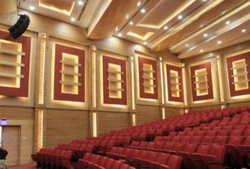Tips to improve auditorium design