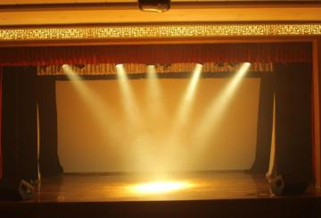 Intelligent stage Lighting