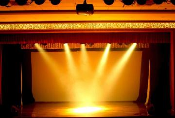 INTELLIGENT STAGE EFFECT LIGHTING